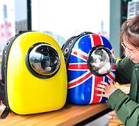 Космический Рюкзак для котов и собак CosmoPet оригинал! (рюкзак-переноска), фото 1