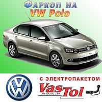 Фаркоп Volkswagen Polo (прицепное Фольксваген Поло Седан)