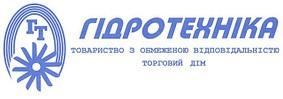 """Торговый Дом """"ГИДРОТЕХНИКА"""""""