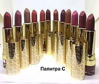 37 Помада Lancome (продается по 12 шт) Палитра А (золотой цветок) C