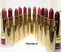37 Помада Lancome (продается по 12 шт) Палитра А (золотой цветок) А