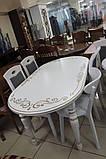 Стол обеденный овальный Дунай Tr, фото 2