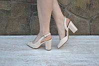 Босоножки бежевые нарядные удобный каблук, фото 1