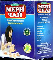 Meri Chai. Крупнолистовой 100 гр.