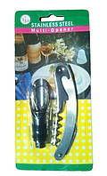 Винный набор нож штопор+гейзер дозатор (каплеулавливатель)