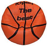 Баскетбольный мяч кресло пуф, фото 4