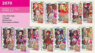 "Лялька (кукла) ""EAH"" Ever After High (48шт/2) 2070 12 видів, з аксесуарами, на шарнірах, в кор. 17*6*32 см"