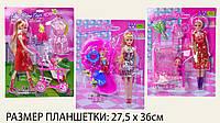 """Лялька (кукла) 10111/2/5 (96шт/4) типу """"Барби"""" 3 види, з дитиною, аксесуарами на планшетці 27,5*36 см"""