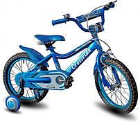 Велосипеди та велобіги
