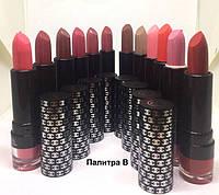 Помада Chanel Glaze Lipstick Rouge A Levres (продается палитрами по 12 шт) цена - 1 шт В