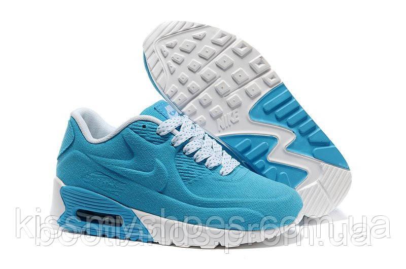 10751fadcfb1 Детские кроссовки Nike Air Max Kids 90 05 - Интернет магазин модной обуви и  одежды