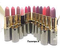 Помада Lancome Glaze Lipstick (продается палитрами по 12 шт) цена - 1 шт