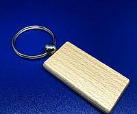 Деревянный брелок с логотипом