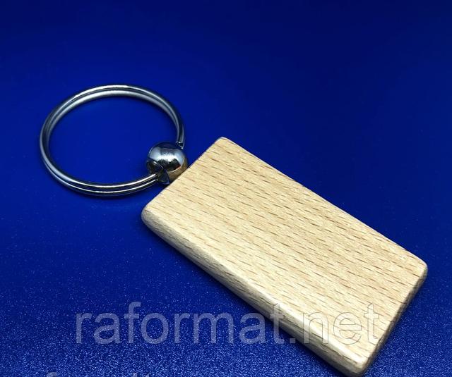 деревянный брелок с логотипом продажа цена в днепропетровской области брелоки от рекламное агентство Format 705800547