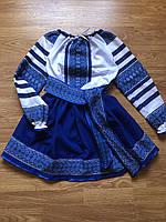Украинский костюм для девочки, фото 1