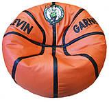 Бескаркасное Кресло мяч пуф баскетбол , фото 3