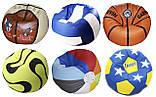 Бескаркасное Кресло мяч пуф баскетбол , фото 7