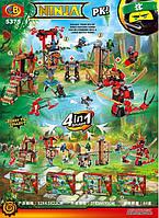 Конструктор NINJΛ 4 вида, 4-в-1, 5375 CB Toys 32*4,5*22 см