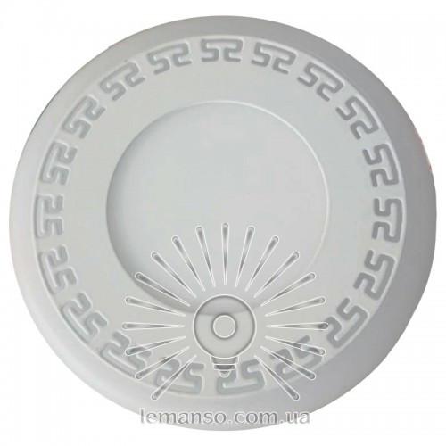 Led светильник круг со светодиодной подсветкой Грек 3+3W Lemanso