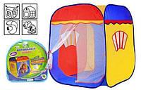 Намет (палатка) дитячий 3003, в сумці 43*43*7 см