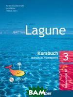 Hartmut Aufderstrasse, Jutta Muller, Thomas Storz Lagune 3 Kursbuch (+ Audio CD)