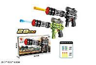 Пістолет акум. G130 гелеві кулі (орбізи), та на присосках в коробці 28,7*15,5*4,8 см
