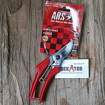 Секатор ARS 120DX (Японія), фото 3