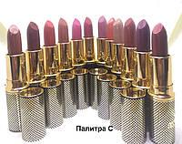 Помада Lancome Glaze Lipstick (продается палитрами по 12 шт) цена - 1 шт С