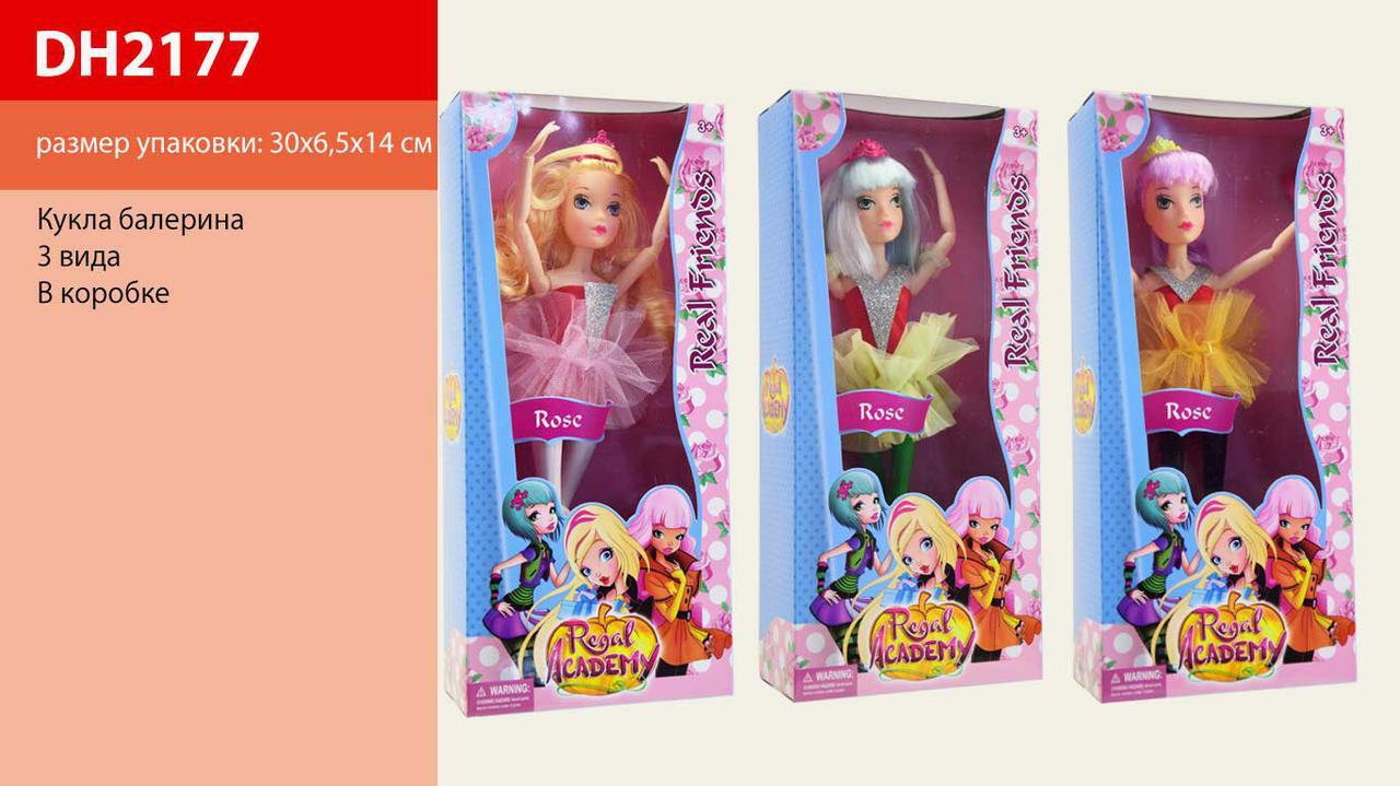 Лялька балерина DH2177, 3 вида в кор. 14*6,5*31 см
