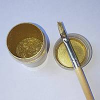 Кандурин  античное золото  5 Г, фото 1