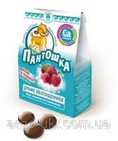Пантошка Ca Кальций драже Арго - натуральные витамины для детей, укрепление костей, рост, травмы