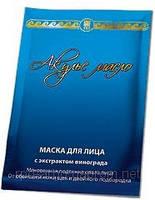 Маска для лица «Акулье масло» с экстрактом винограда Арго, мгновенная подтяжка овала лица