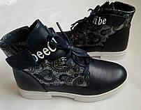 Детские демисезонные ботинки для девочки Clibee 33/32 ( 20 см), 37/36р( 22,5см)