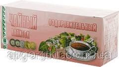 Фито чай оздоровительный  (заболевания ЖКТ, обмена веществ, мочевыводящей системы, иммунитет)