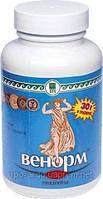 Венорм гранулы Оригинал Арго - для сосудов, варикозное расширение вен, содержит йод, гипертония, геморрой