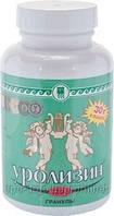 Уролизин Арго для почек, мочевыделительной системы, камни в почках, пиелонефрит, обмен веществ