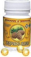 Кедровое масло витамины, микроэлементы, аминокислоты, Омега 3,6,9, для суставов, сосудов, иммунитет