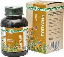 ПОПУЛИН Арго кора осины, солянка холмовая, для печени, иммунитет, описторхоз, противопаразитарное