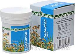 Танаксол плюс Арго натуральное средство против лямблии, аскариды, гастрит, для печени, желудка