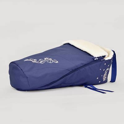 Конверт для санок Baby Breeze 0305 (синий)