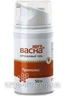 Арговасна прополис Арго угревая сыпь, грибок, пародонтоз, стоматит, гайморит, остеохондроз, подагра, артрит