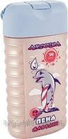 Пена для ванн детская Арго (очищает, смягчает, увлажняет кожу, для чувствительной кожи, купание, аллергия)
