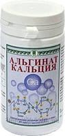 АЛЬГИНАТ КАЛЬЦИЯ Арго купить в Украине для суставов, позвоночника, остеопороз, аллергия, дизбактериоз