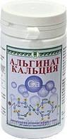 АЛЬГИНАТ КАЛЬЦИЯ Арго купить в Украине -ламинария,хлорофилл, энтеросорбент, остеопороз, аллергия, дизбактериоз