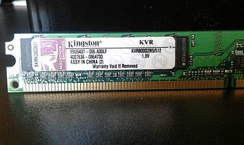 Оперативная память DDR2 512MB для ПК и ноутбука системного блока компьютера