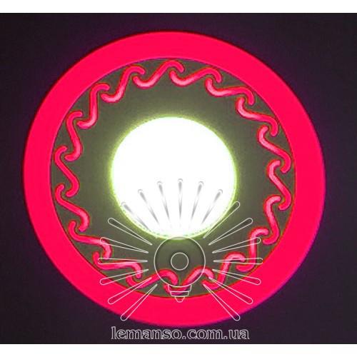 Led светильник круг со светодиодной подсветкой Завитки 3+3W Lemanso