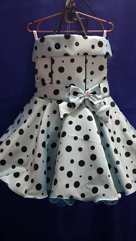 eb900d0410a3aea Детское нарядное бальное платье в горошек.: продажа, цена в ...