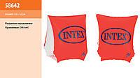 Нарукавники INTEX 58642 вініл, помаранчеві, в кор. 23*15 см