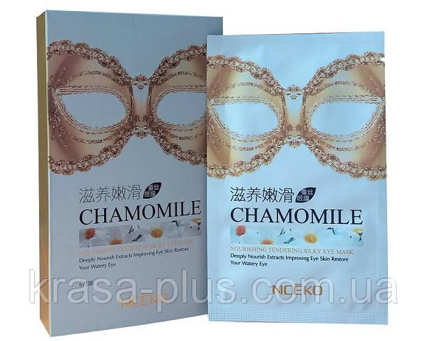 Питательная маска для глаз с золотой ромашкой, коллагеном и гиалуроновой кислотой