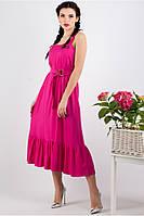 Сарафан женский летний розового цвета на широких бретелях, сарафан из поплина красивый, фото 1